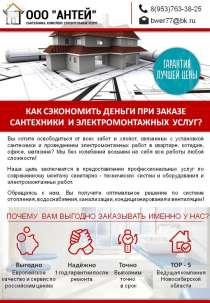 Отопительное оборудование и инженерные системы, в Новосибирске