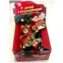 Новогоднее печенье с предсказаниями в коробке, в Ростове-на-Дону