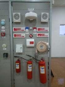Охрана пожарная сигнализация, в г.Шымкент