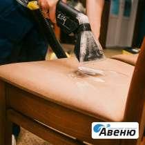 Химчистка мягкой мебели на дому, в г.Самара