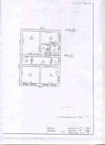 Срочно продаётся жилой дом и земельный участок!, в г.Ессентуки