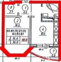 1-к квартира, 38 м², 8/15 эт., в Оренбурге