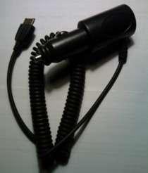 Автомобильное зарядное устройство ECC-500 для телеф. Siemens, в Магнитогорске