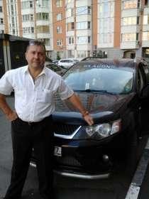 Юрий, 46 лет, хочет познакомиться, в Москве