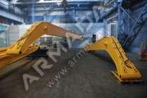 Удлиненное рабочее оборудование на экскаватор, в Сургуте
