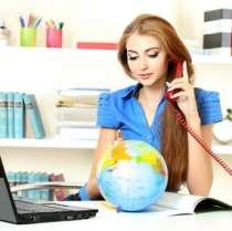 Скидка 50% Подготовка по курсу: Менеджер по персоналу, в Барнауле