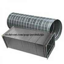 Воздуховоды из оцинкованной стали (промышленное производство в Сочи), в Сочи