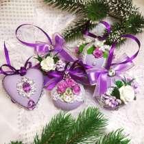 Подарок на Новый год, в Волгограде