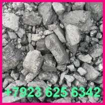 Купить уголь, Уголь каменный, Уголь буры, в Новокузнецке