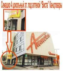 КанцМикс торгово-копировальный-центр, в г.Симферополь