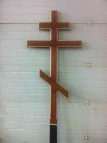 Ритуальные кресты оптом, с доставкой, в Красноярске
