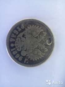1 рубль 1896 года, в Уфе