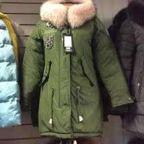 Здравствуй, Зимушка-Зима! Распродажа пуховиков, курток, в г.Королёв