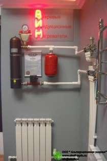 ВИН (Вихревой Индукционный Нагреватель). Правильный котёл, в Новосибирске