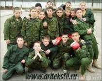 пошив кадетская форма для кадетов OOO«ARI»aritekstil ARI форма, в Тюмени