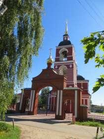 Участок в шикарном месте, в Переславле-Залесском