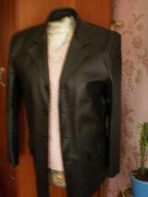 Пиджак кожаный, в г.Макеевка