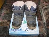 Зимние ботинки капика мембрана 30 р, в Ульяновске