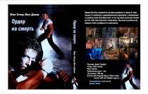 Дизайн запись dvd mp3, в Иванове