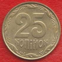 Украина 25 копеек 2008 г., в Орле