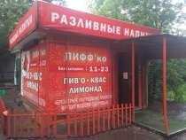 Павильон, в Красноярске