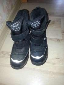 Ботинки зимние 34 размер, в Домодедове