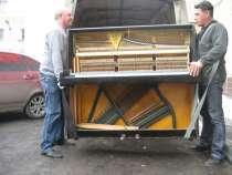 Квартирный переезд, грузчики, перевозка пианино, в Саратове