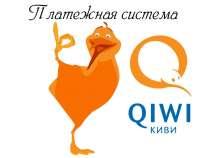 Организация платежей, в г.Нальчик