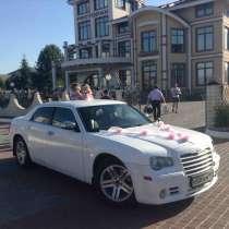 Прокат авто на свадьбу, в Железнодорожном