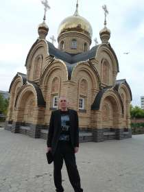 Офицер запаса ищет работу в Москве, в Москве