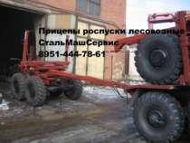 прицеп для грузовика ООО Проматотранс 88851А, в Миассе