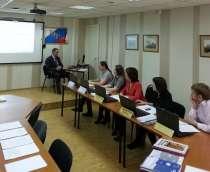 Обучение по 44-фз, дистанционно, в Красноярске