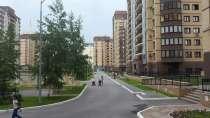 Продаётся 3-х комнатная квартира по ул. Максима Горького, в Тюмени