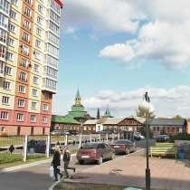 Сдам офис 6 кв. м. на Кирова, 102, в Новокузнецке