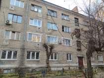 Продаю комнату, в Орехово-Зуево