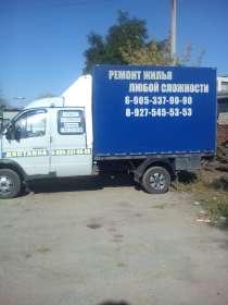 Грузоперевозки, в Волгограде
