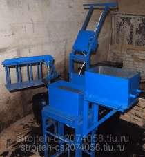 Станок для производства арболитовых блоков, в Курске