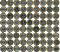 Юбилейные монеты 1999 - 2015 г от 25 руб в коллекцию на 3т.р, в Чебоксарах