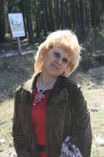 Лидия, 32 года, хочет пообщаться, в Москве