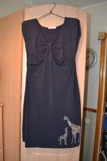 Одежда, в Асбесте