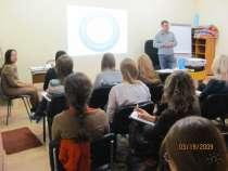 Мастер-классы по психотерапии, повышение квалификации, в Красноярске