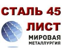 Лист ст.45, в Новосибирске