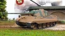 """Боевые машины мира №23 Pz.kpfw VI AUSF.B """"Тигр II"""", в Липецке"""