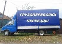 ГРУЗЧИКИ, ПЕРЕЕЗДЫ ПО РОСТОВУ, ОБЛАСТИ, РОССИИ, в Ростове-на-Дону