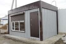 Модульный мобильный офис, в Новосибирске
