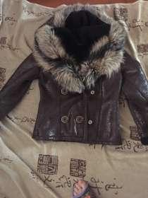 Зимняя куртка с натуральным мехом, в Сочи