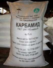 Карбамид, селитра (минудобрения) по Украине и на экспорт, в г.Киев