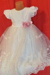 Платье, в Красноярске