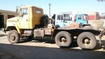 Продам КРАЗ-6443; тягач седельный ПОЛНОПРИВОДНЫЙ, в Перми