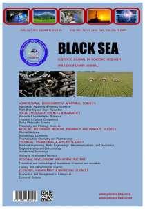Black Sea Scientific Journal of Academic Research, в г.Баку
